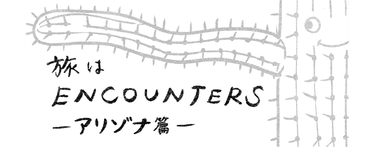 """Travel is ENCOUNTERS"" (アリゾナ篇) #12"