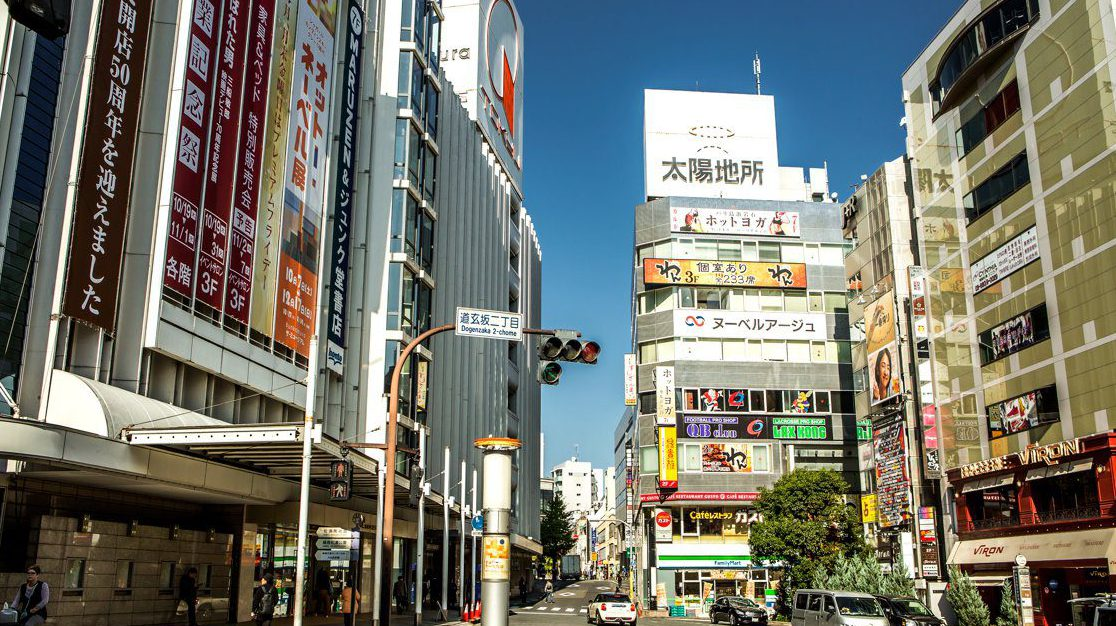 Shibuya Town