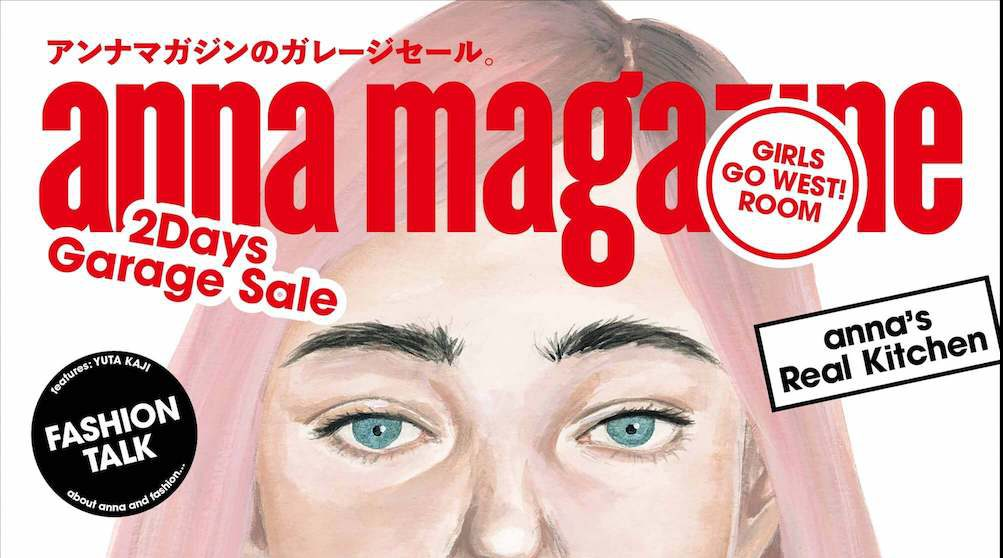 anna's GARAGE SALE開催!