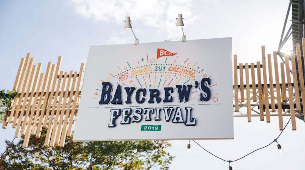 BAYCREWS史上初の野外フェス!in仙台
