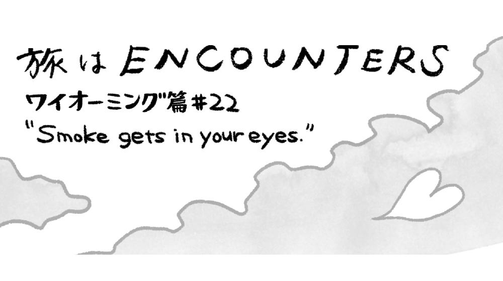 """Travel is ENCOUNTERS""(ワイオーミング篇)#22"