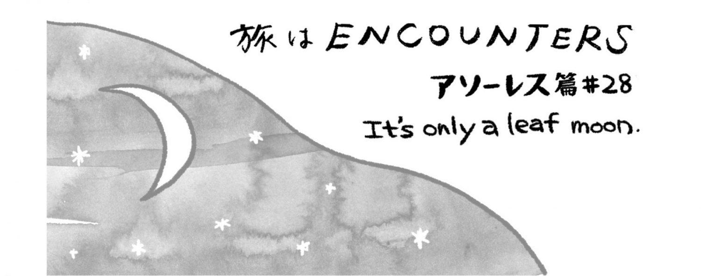 Travel is ENCOUNTERS(アソーレス篇)#28