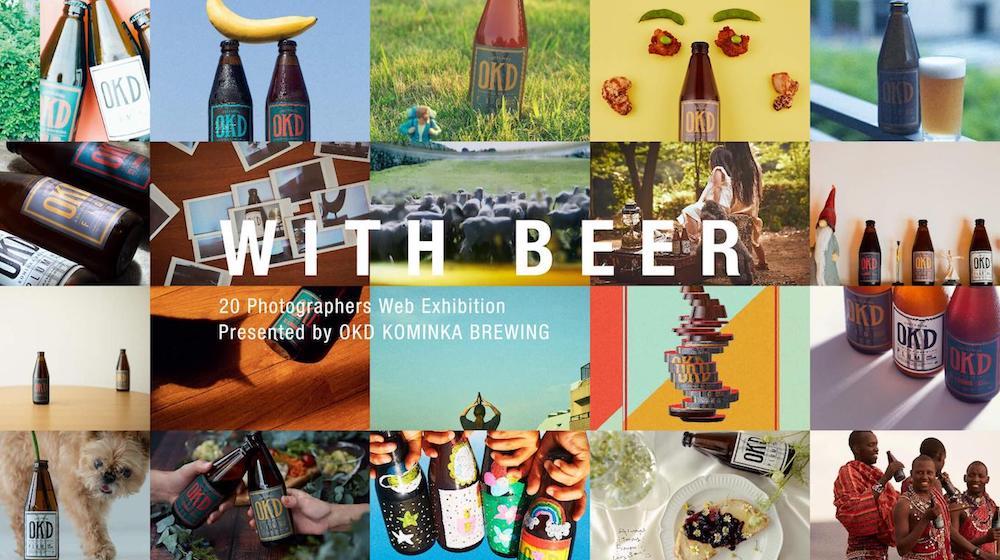 オンライン写真展<br>「WITH BEER」公開!</br>