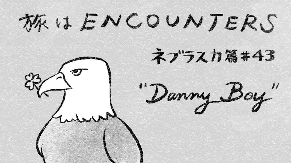 Travel is ENCOUNTERS (ネブラスカ篇) #43