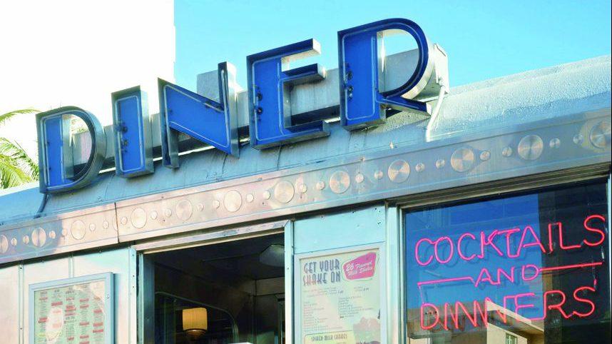 DINER #4「11th.st Diner」