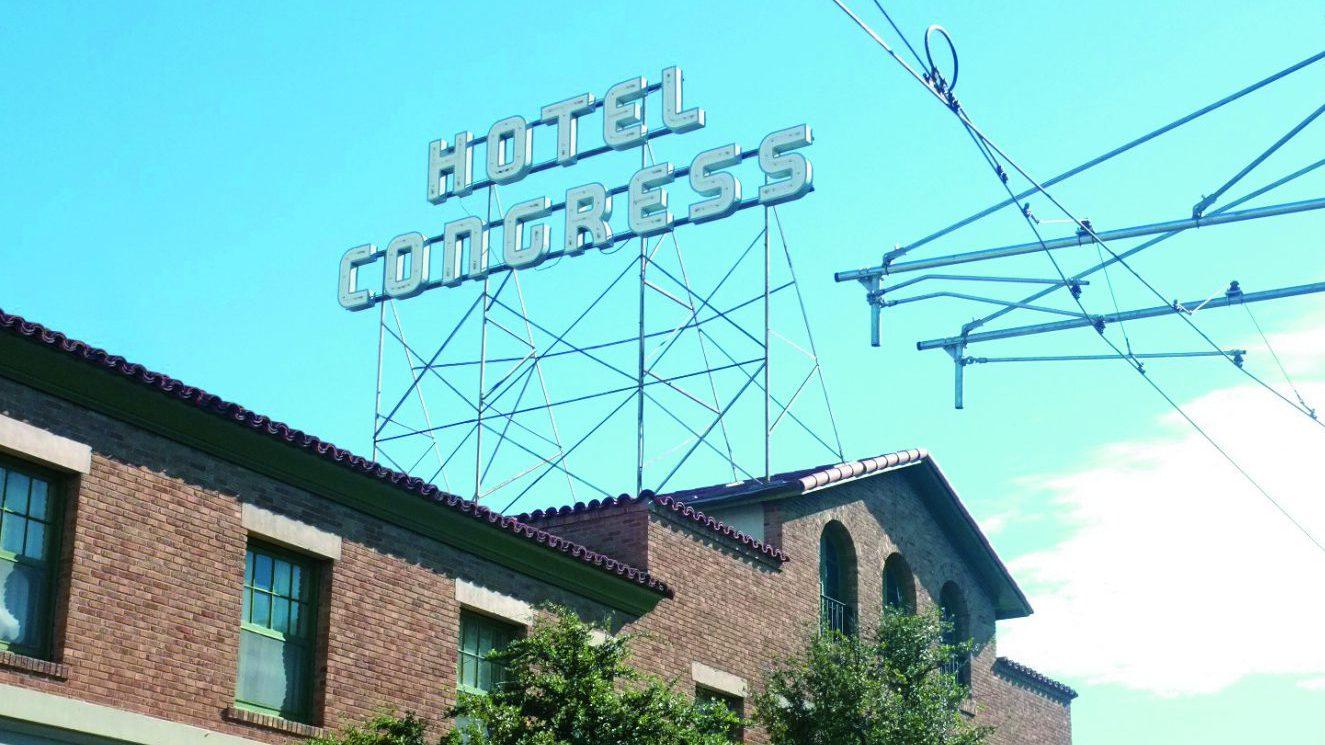Hotel #8「Hotel Congress」
