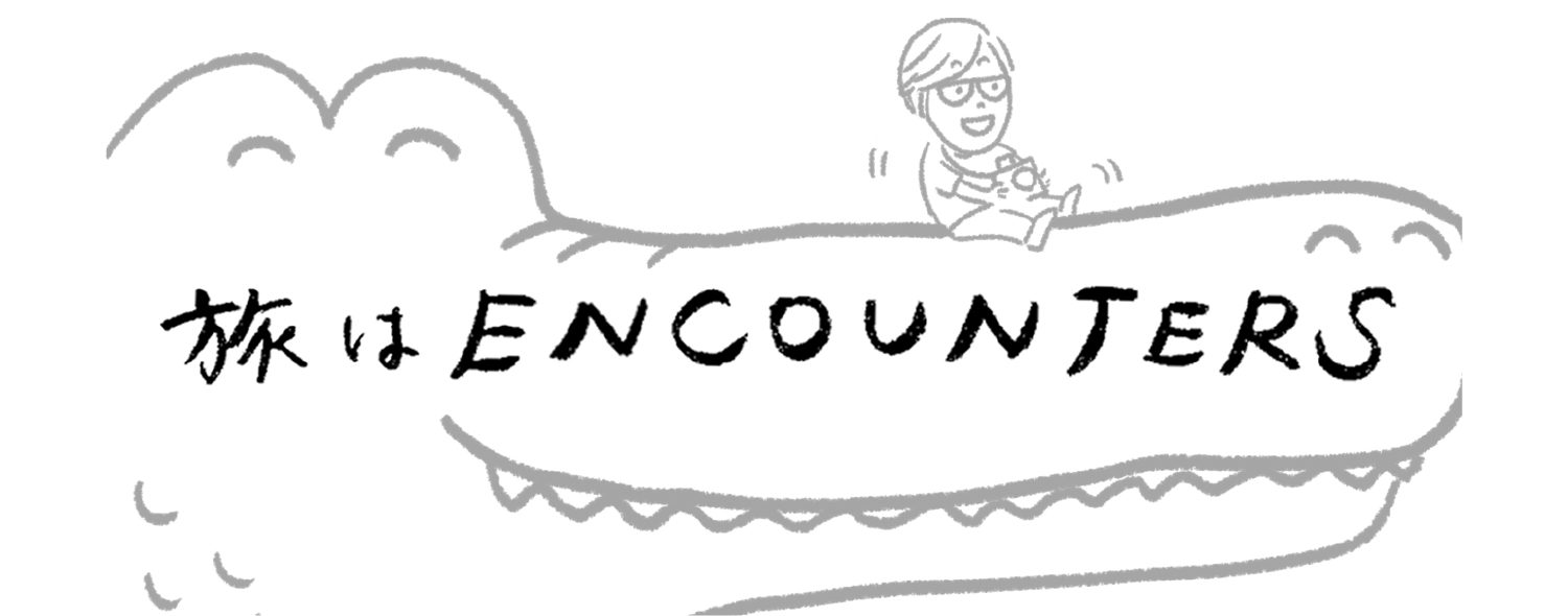 """Travel is ENCOUNTERS"" (フロリダ篇) #3"