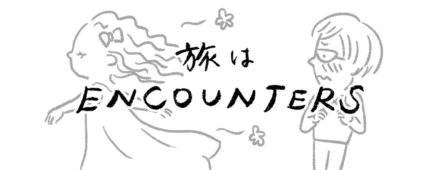 """Travel is ENCOUNTERS"" #4"