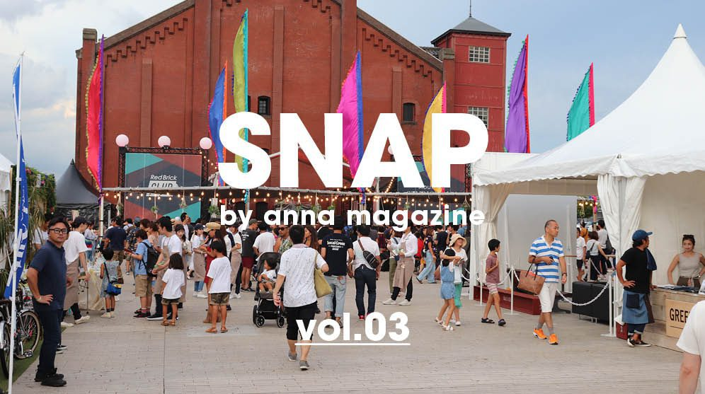 Local Green Festival -EVENT SNAP③-