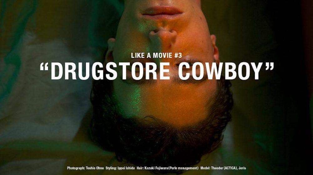 """DRUGSTORE COWBOY"""