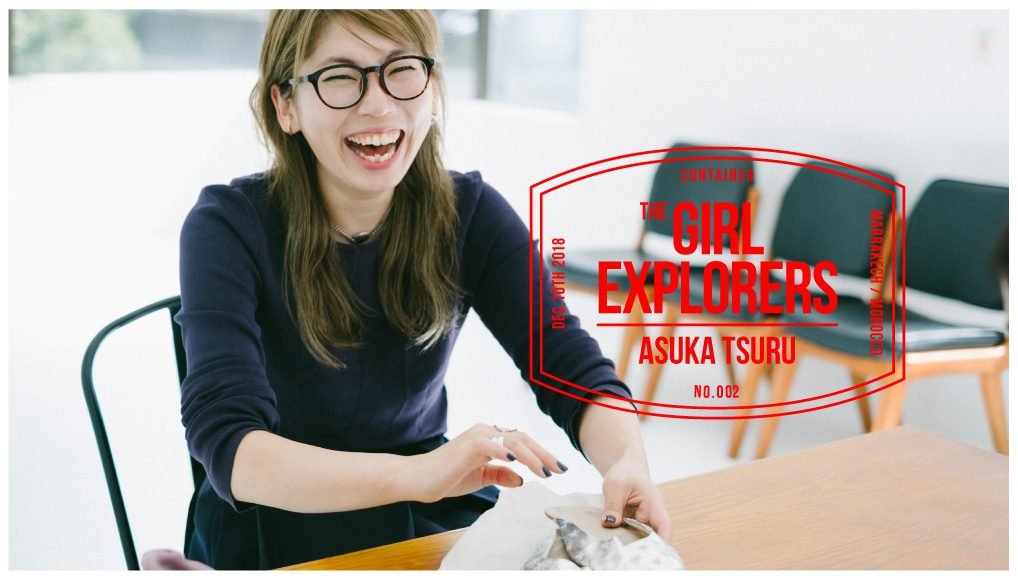 THE GIRL EXPLORERS vol.02 -Asuka Tsuru-