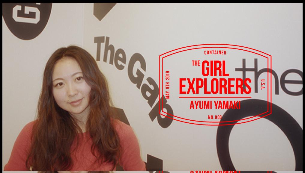 GIRL EXPLORERS vol.03 -Ayumi Yamaki-
