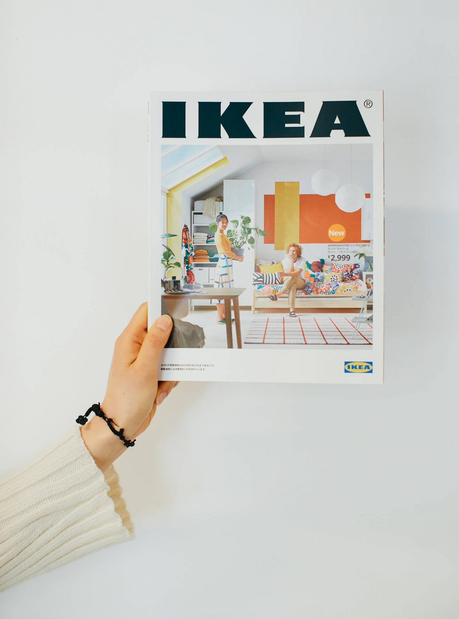 THIRTY-AGERS <br />×<br /> IKEA