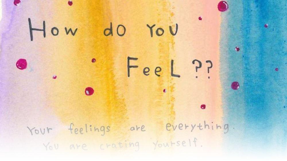 今日はどんなことを感じた?