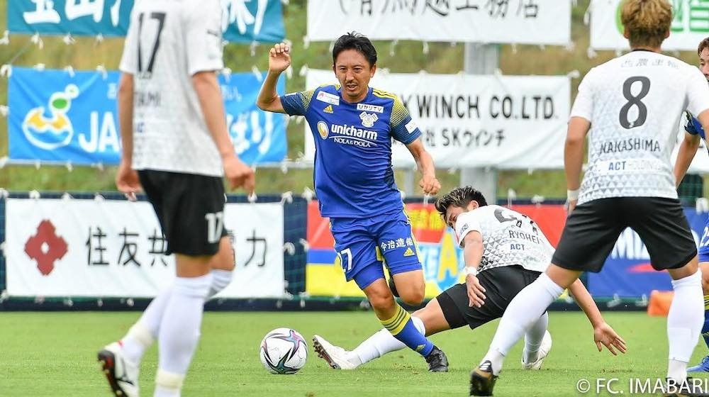 Hideo Hashimotoの旅 <BR> (Football Player)
