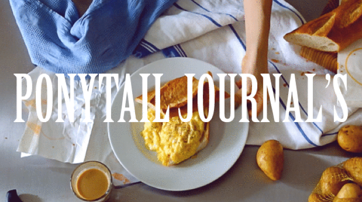 From A Tea Break To Daydream of Breakfast with Lauren vol.2