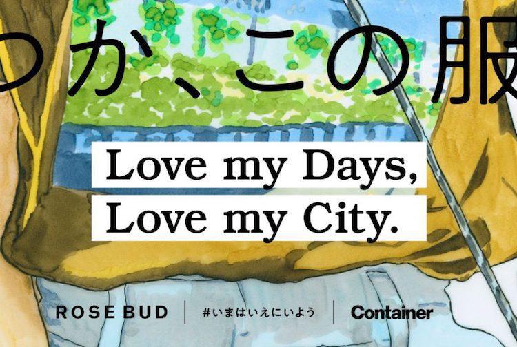 Love my Days, Love my City.