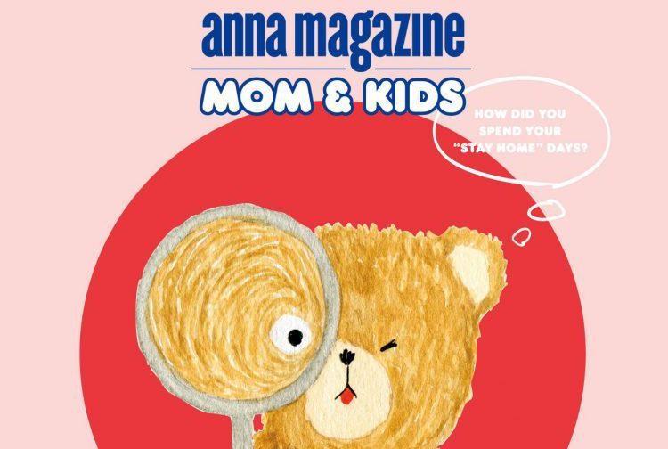 anna magazine MOM&KIDS