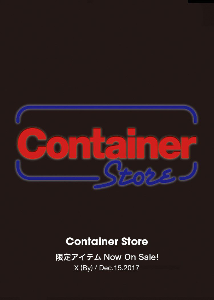 Container Store OPEN