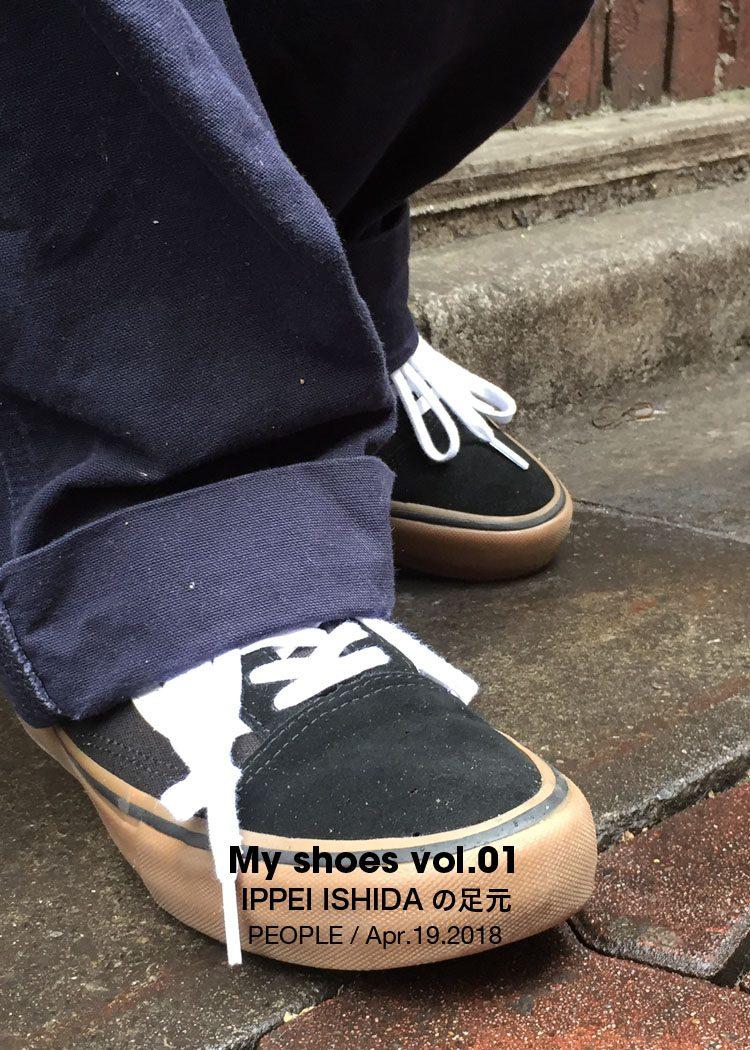 my shoes vol.01