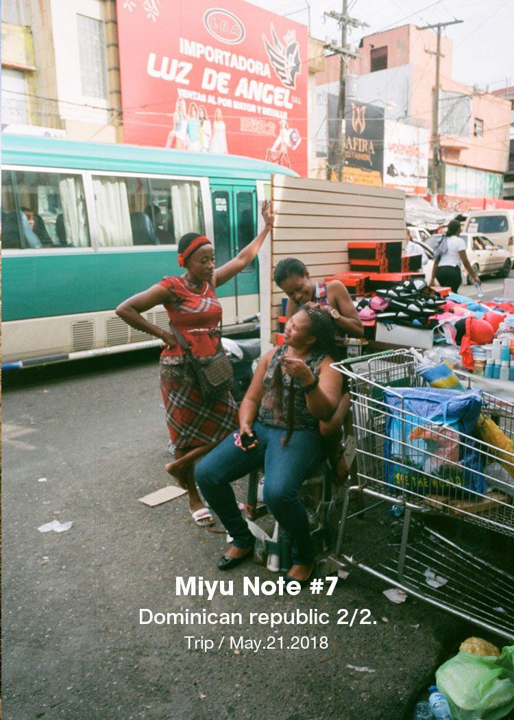 Miyu Note #7