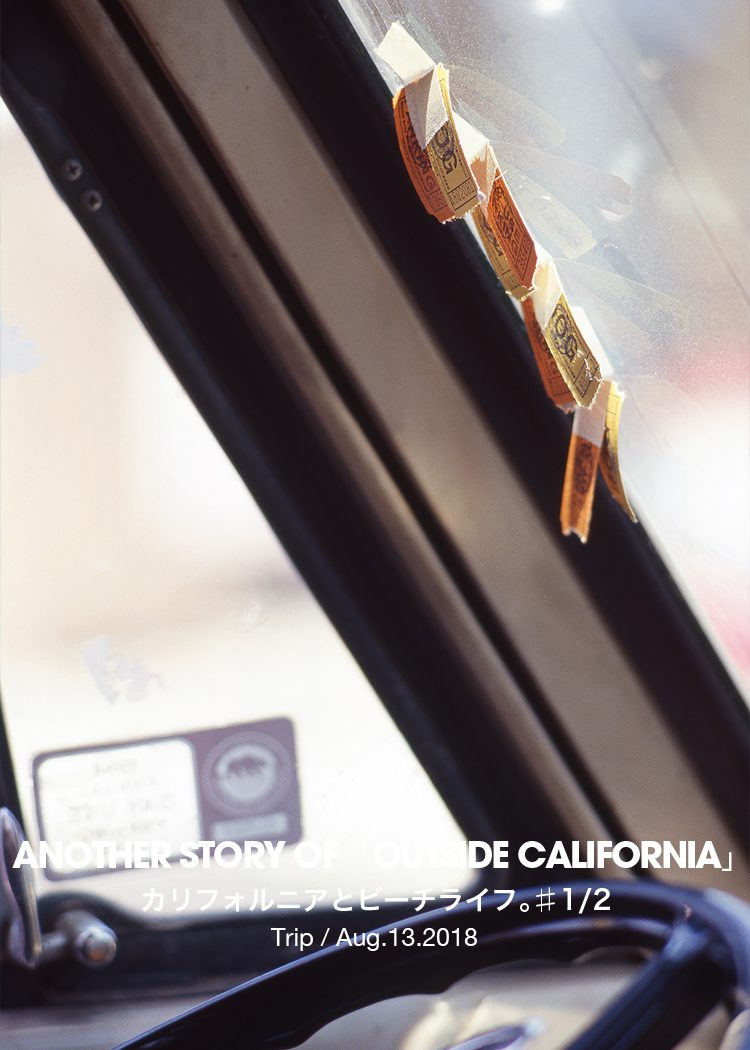 ANOTHER STORY OF「OUTSIDE CALIFORNIA」