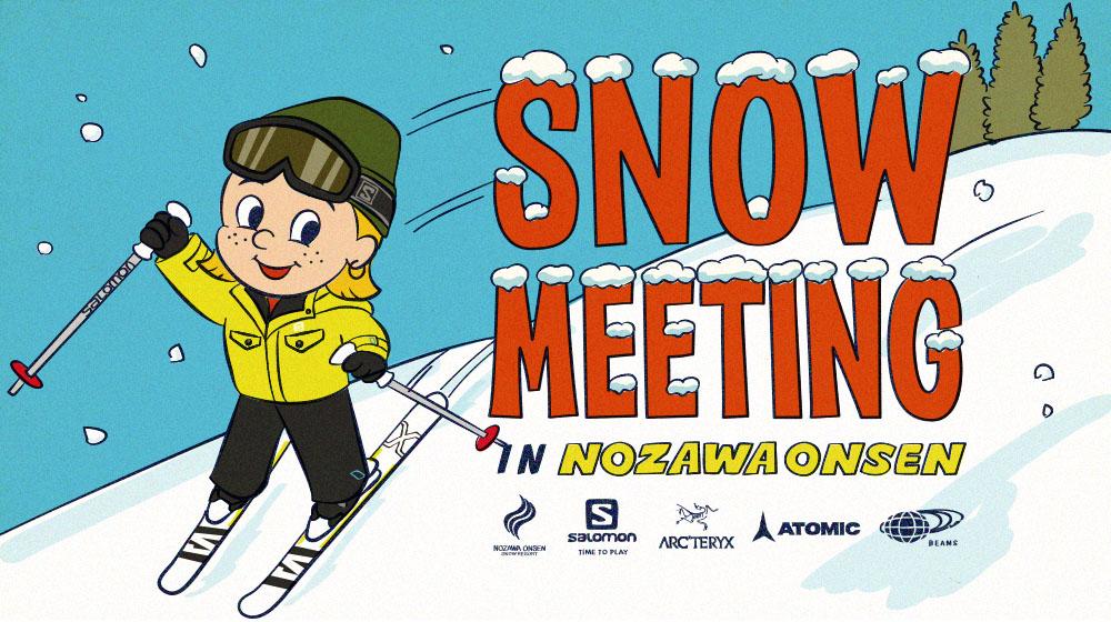 SNOW MEETINGが教えてくれた、<br/>スノーカルチャーの魅力。<br>