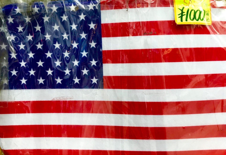 アメリカ村は、果たしてアメリカなのか。