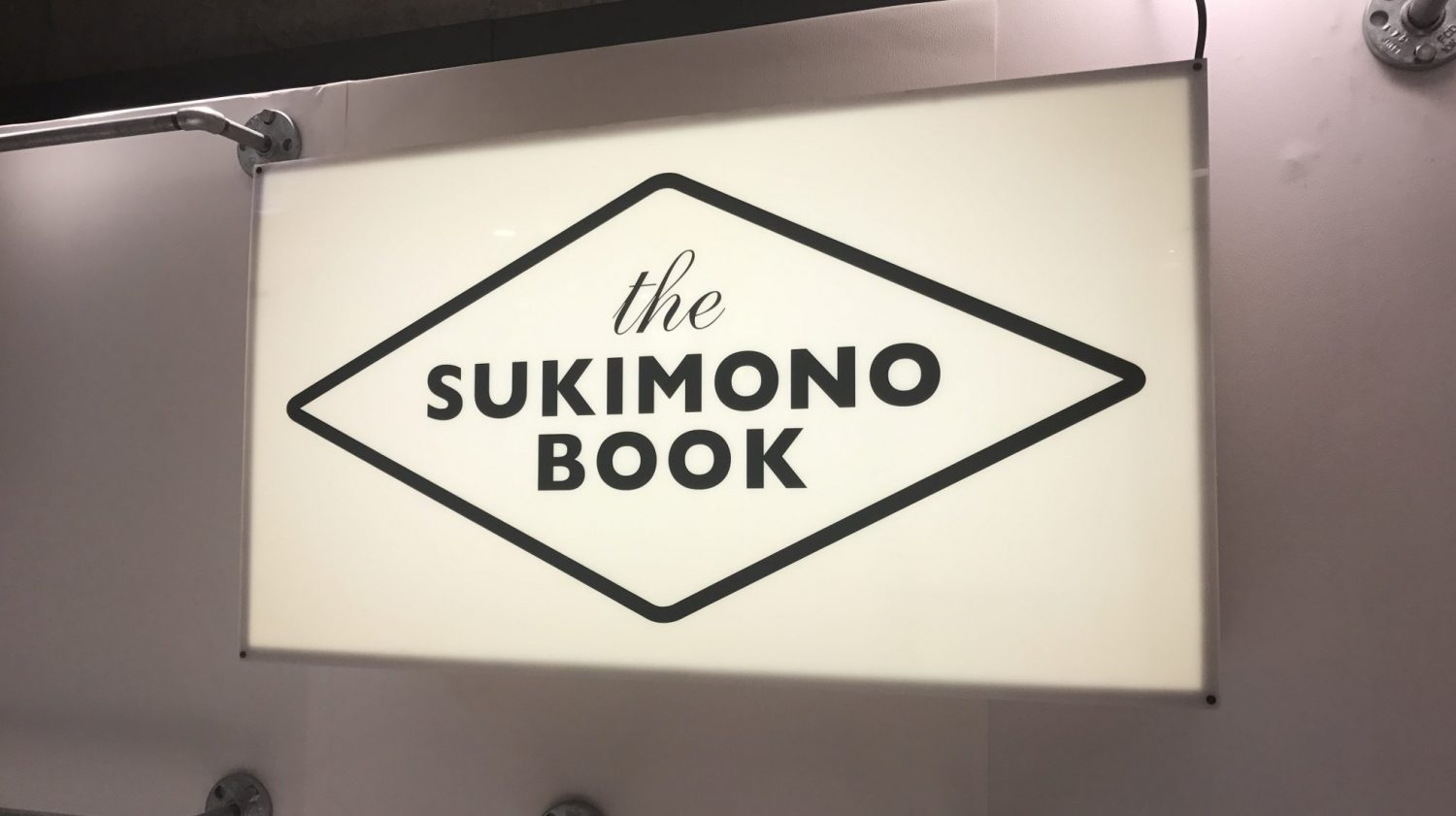 「SUKIMONO BOOK POP UP SHOP-Vintage Outdoor Back Pack-」開催!