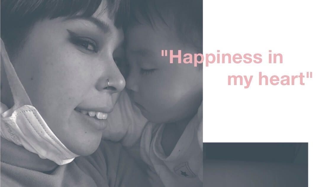 「今日もあなたが幸せであるように」