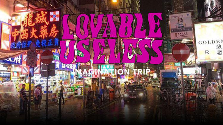香港のローカルな魅力に触れる旅