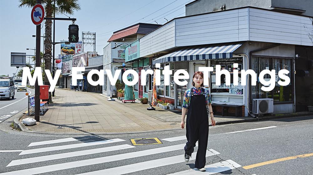 福生の街をウキウキ散歩。外国気分を満喫。