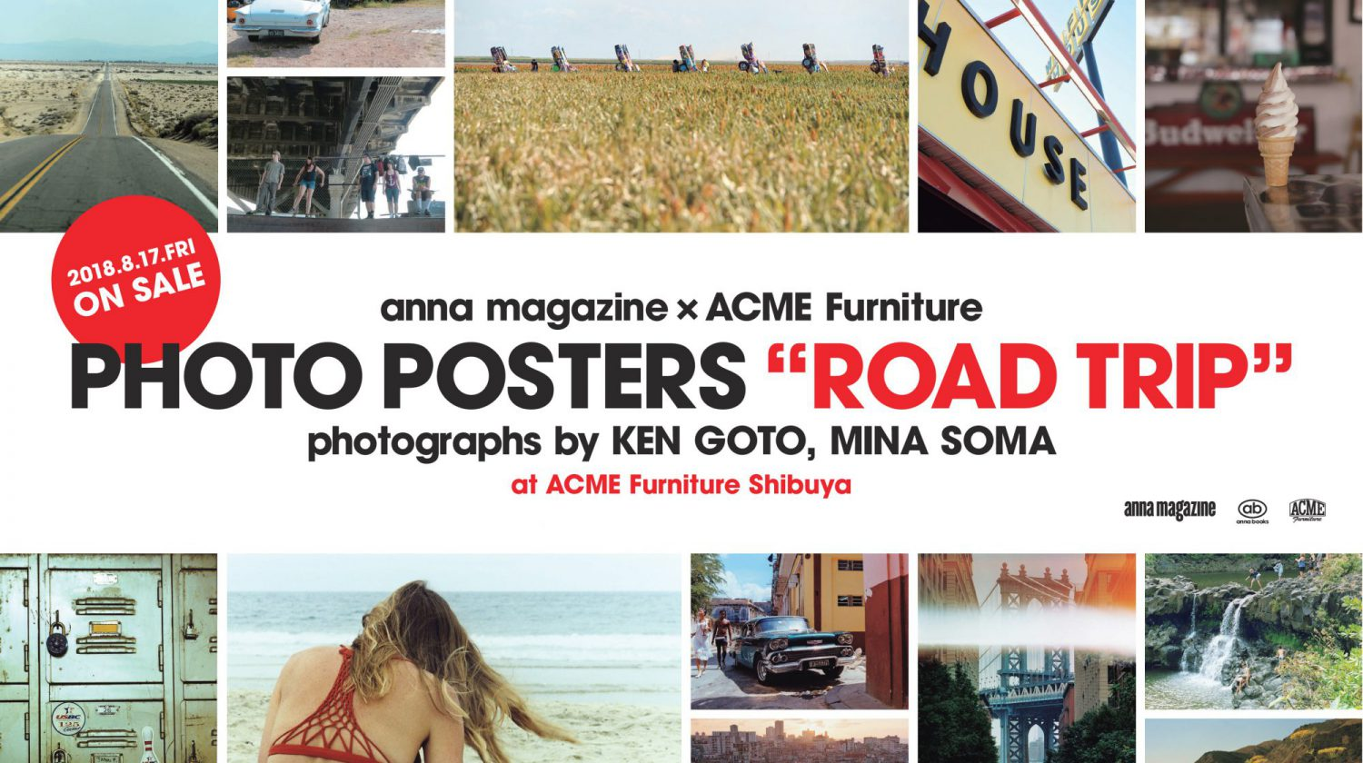 anna magazine × ACME Furniture【PHOTO POSTERS】開催