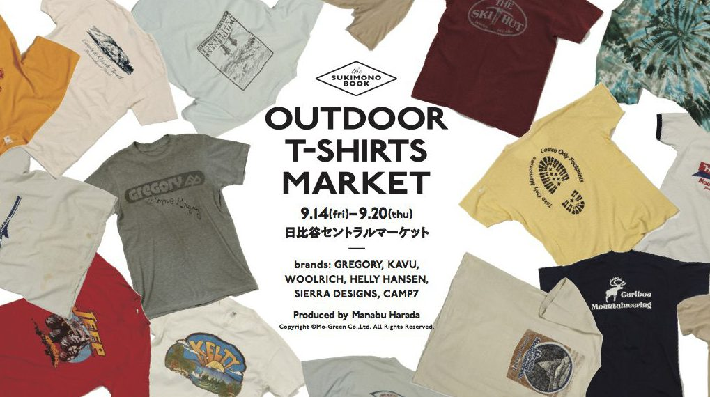 OUTDOOR T-SHIRTS MARKET開催!